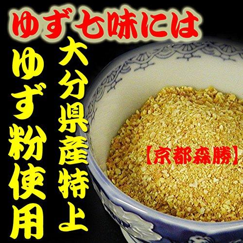 京都森勝『ゆず七味』