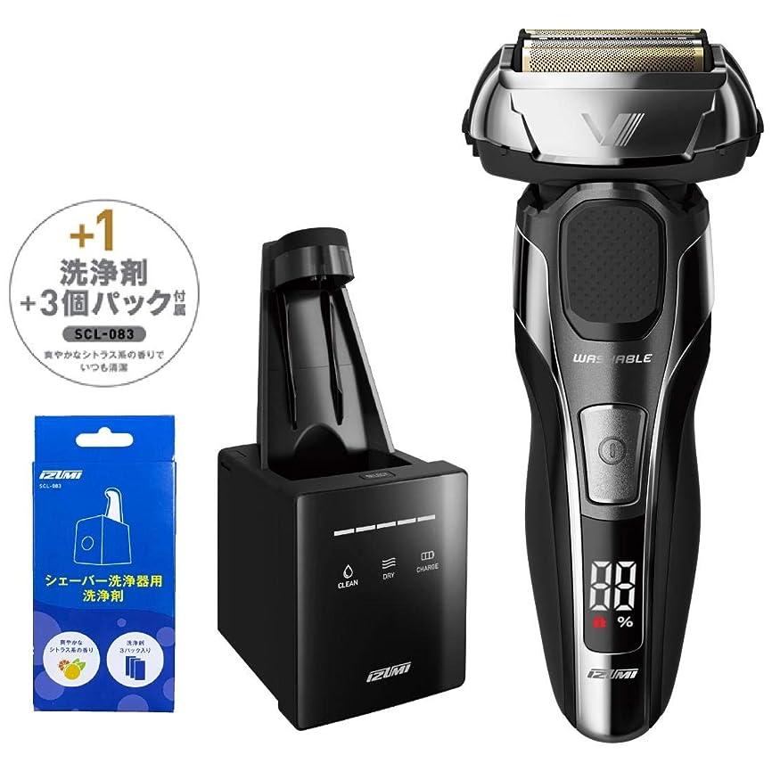 無効共役抑圧イズミ 電気シェーバー ハイエンドシリーズ 4枚刃 往復式 日本製 本体丸洗い 音波駆動 シルバー (洗浄剤3個入 SCL-083 1箱付) IZF-V979-S-EA