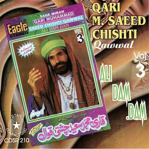qari saeed chishti aj kar de karam mp3