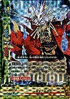 神バディファイト S-UB03 禍津ノ炎 闇狐(ガチレア) バディクロニクル   カタナW 髑髏武者 モンスター