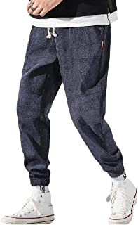 YYG Mens Jogger Trousers Harem Trousers Casual Loose Fit Fall & Winter Casual Trousers