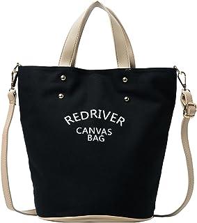 Makukke Handtaschen Damen - Umhängetasche Damen Klein Canvas Designer Schultertaschen Taschen, für Schule Shopper Lässige ...