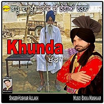 Khunda