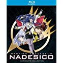 Martian Successor Nadesico Complete Collection on Blu-ray