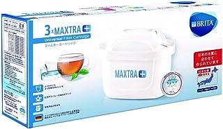 ブリタ 浄水 ポット カートリッジ マクストラ プラス 3個セット 【日本仕様・日本正規品】