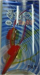フジワラ(FUJIWARA) 弓角EX Fin付 4cm ゴーストORG