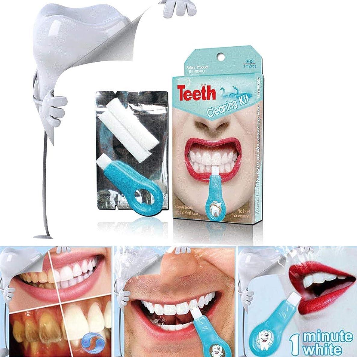 パーク問題不愉快ナノ歯ホワイトニングセットナノクリーニングブラシ