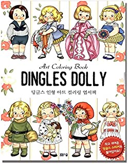 'Dolly Dingle' Stress Relieving Coloring Postcards Set Anti Stress Coloring Book Color Therapy Stationery Note Cards Set, 40 Postcards, 4 Sticker Sheets