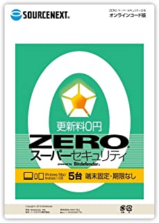 ZERO スーパーセキュリティ 5台用 (最新) | オンラインコード版 | Win/Mac/Android対応