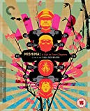 Mishima: A Life in Four Chapters [Blu-Ray] [Import]