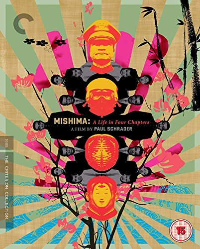 Blu-ray1 - Mishima: A Life In Four Chapters (1985) (Criterion Collection) (1 BLU-RAY)
