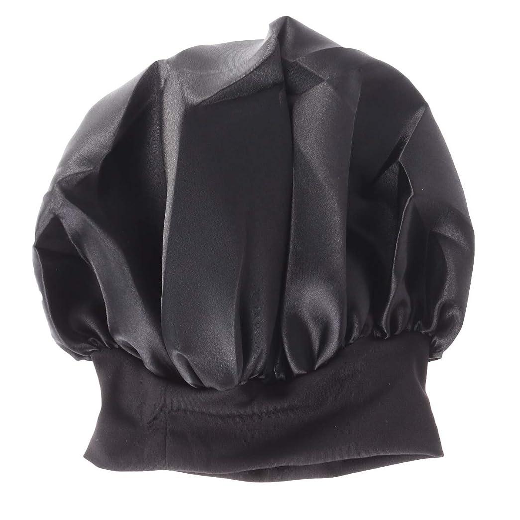キロメートル軽食洗練されたSUPVOX 女性用ナイトキャップワイドサイドボンネットキャップロングヘアビーニーキャップ56-58cm(ブラック)