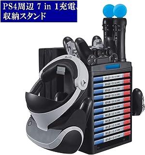 FiSound PS4多機能縦置きスタンドPS4コントローラー充電器PSVR/PS4 Pro/PS4 Slim/PS4縦置きスタンド PlayStationワイヤレスコントローラー2台とMove モーションコントローラー2台同時充電可能 VR/...