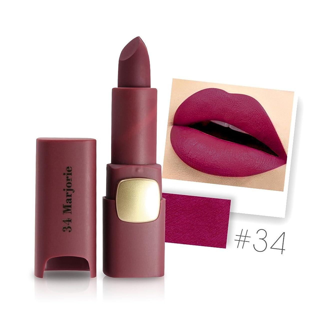 事業内容防水混乱させるMiss Rose Brand Matte Lipstick Waterproof Lips Moisturizing Easy To Wear Makeup Lip Sticks Gloss Lipsticks Cosmetic