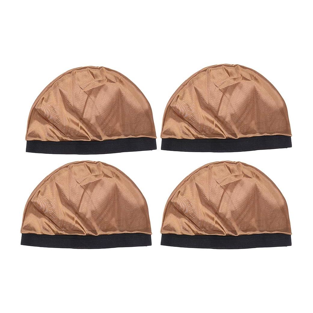 軽減そよ風変形するHEALIFTY ワイド弾性化学療法キャップスリーピングキャップ脱毛キャップ4個(カーキ)