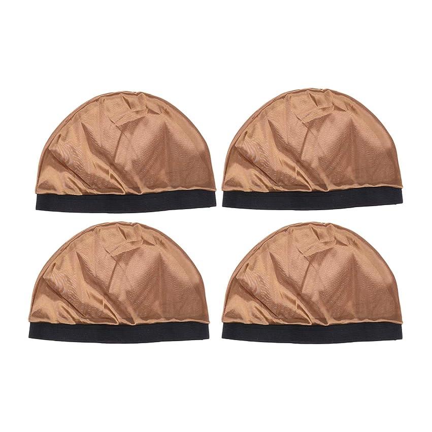 悪用送金小麦粉HEALIFTY ワイド弾性化学療法キャップスリーピングキャップ脱毛キャップ4個(カーキ)
