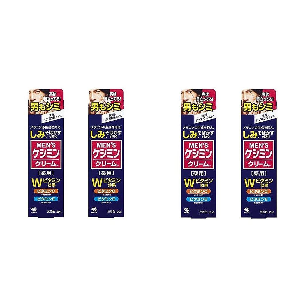 まつげ咳ベリ【セット品】メンズケシミンクリーム 男のシミ対策 20g (4個)