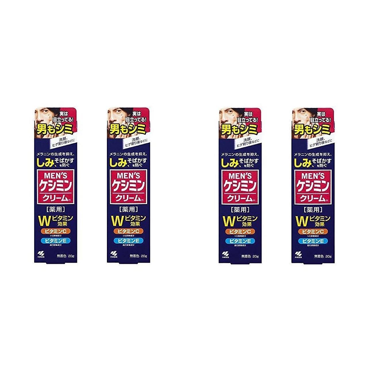 内部案件案件【セット品】メンズケシミンクリーム 男のシミ対策 20g (4個)