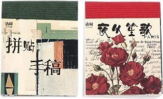 EXCEART 365 Feuilles Vintage Journalisation Scrapbooking Matériel Papier Antique Lettre Usine Feuille Art Artisanat Projet...