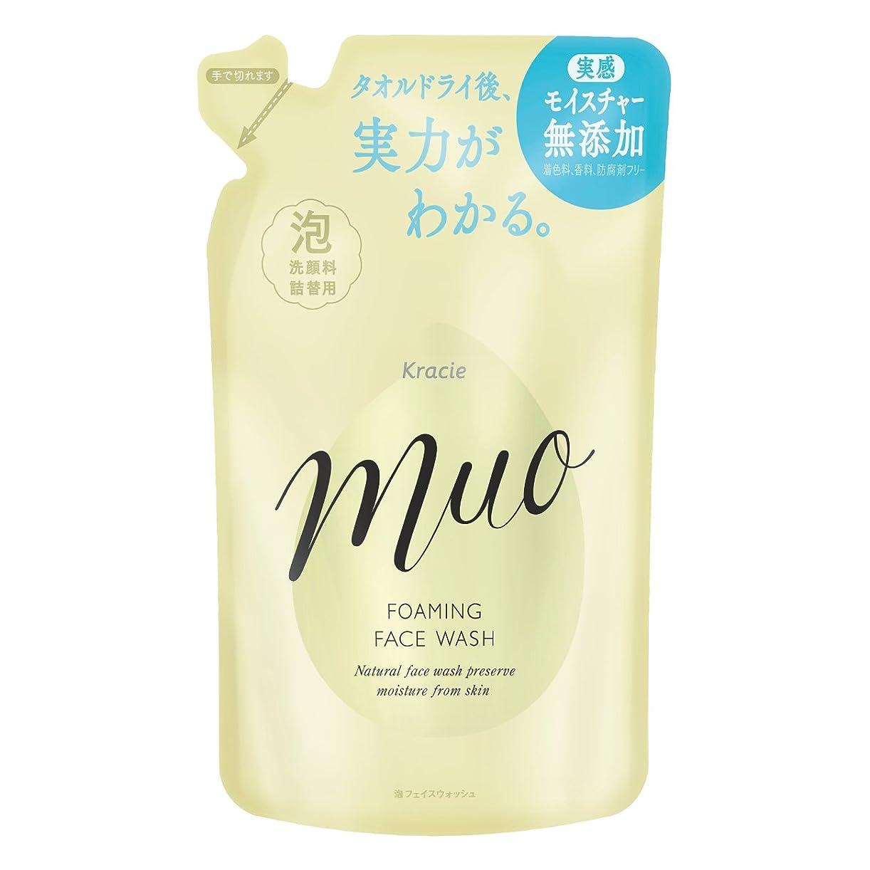 レイアジア人情熱ミュオ 泡の洗顔料 詰替用