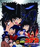 劇場版 名探偵コナン 時計じかけの摩天楼(Blu-ray Disc)