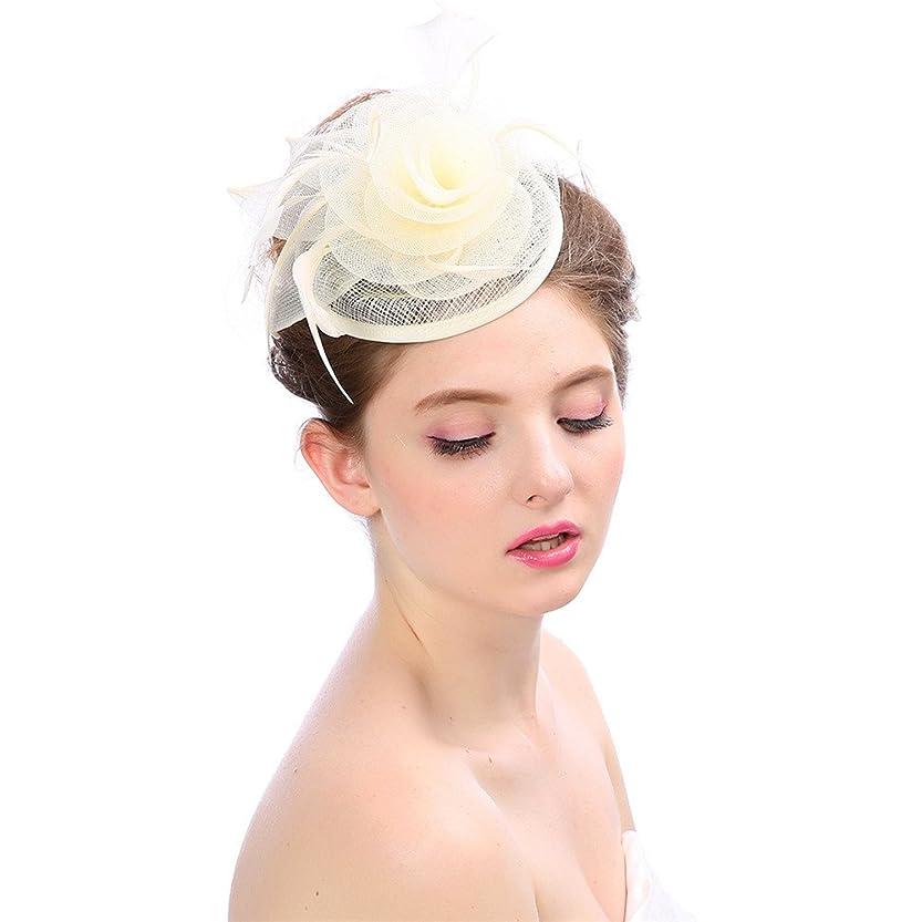 多年生グローリダクター女性の魅力的な帽子 女性のエレガントな魅惑的な帽子ブライダルフェザーヘアクリップアクセサリーカクテルロイヤルアスコット (色 : ベージュ)
