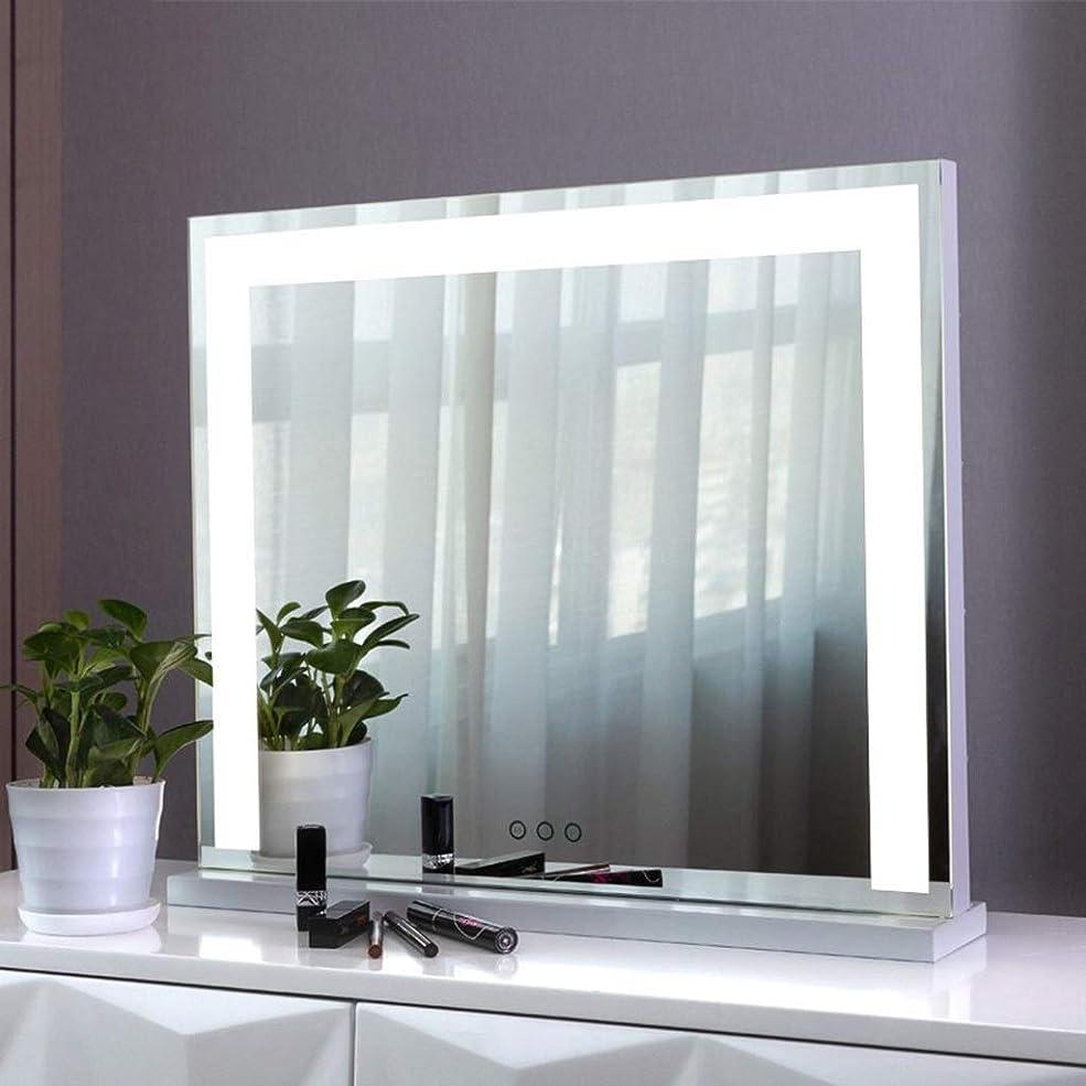 病的起きる定義する照明とタッチスクリーン付き化粧化粧台ミラー、LEDライト付きハリウッドライトアップ化粧鏡ミラーバスルームやベッドルームのテーブルトップに最適 化粧鏡 (Color : White, Size : B)