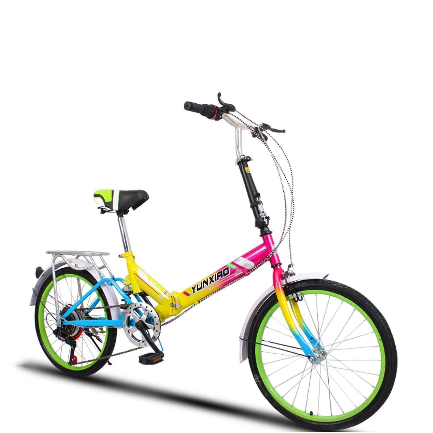硬さ海里バラ色学生折りたたみ自転車, 折りたたみ自転車 女性のサイクリング 超軽量 ポータブル ミニ 男性 折り畳み自転車