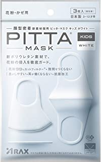 Pitta Mask Kid's White; 3 Pieces