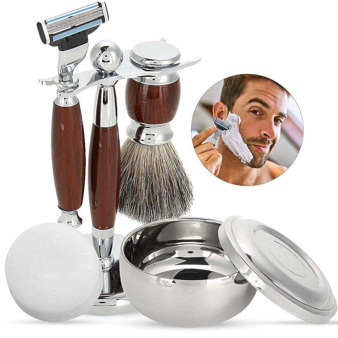 男性ひげ剃りセット、シェービングブラシ++ボウル+石鹸+ブラシホルダー 洗顔 髭剃り スキンケア プレゼン