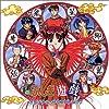 〈ANIMEX1200 Special〉(6)ふしぎ遊戯 オリジナル・サウンドトラック