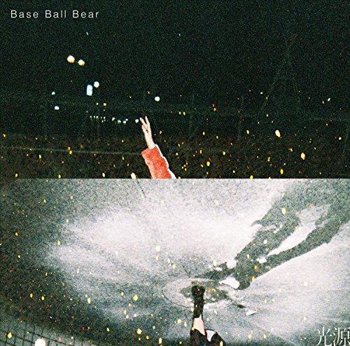 Base Ball Bear【いまは僕の目を見て】歌詞の意味を解釈!4文字って何?慎重に話す理由とはの画像