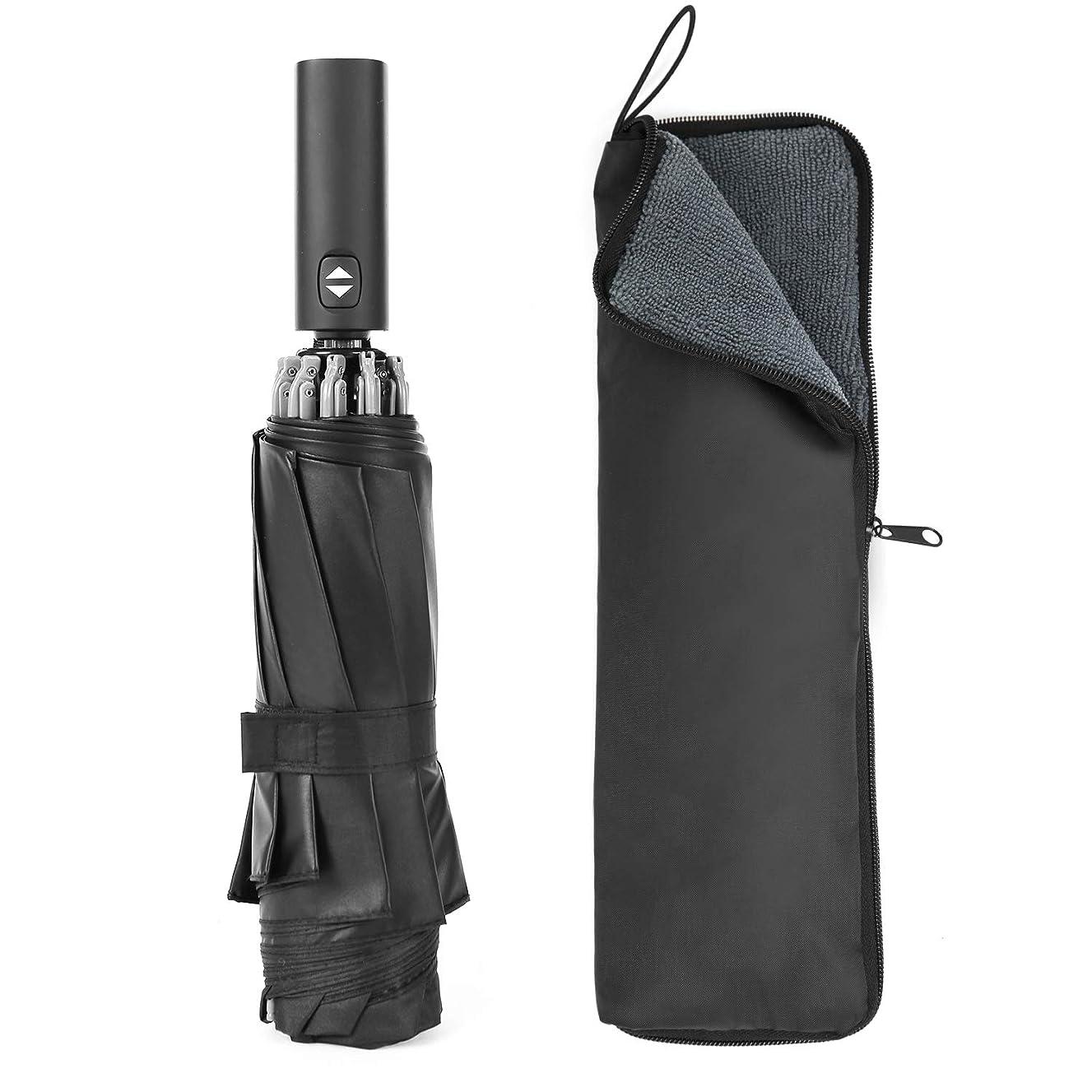 匹敵します責任者部屋を掃除するCexxy 折りたたみ傘 自動開閉 晴雨兼用 大きい 軽量 コンパクト 耐風 丈夫な10本骨 UVカット 梅雨対策 超撥水 持ち運び アウトドア メンズ 収納ケース付き(ブッラク)