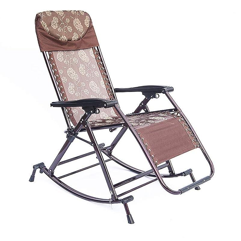 知っているに立ち寄る差し控える平らなNZNB 折りたたみ椅子竹高級ファッションランチブレイクロッキングチェア折りたたみラウンジチェアラウンジチェア - 0152