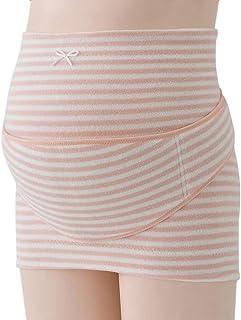 霞桜(kasumizakura)はじめてママの 妊婦帯セット 腹巻きセット 補助ベルト付き マタニティガードル 妊娠初期~後期ながく使える あったか素材 ふわふわパイル素材 やわらかい肌触り おなか冷え予防 お腹支える 腰痛緩和 M~L (ピンク, L)