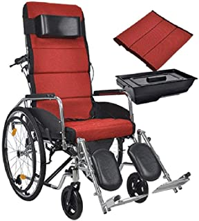 MSXBMSY Household Wheelchair Bath Folding Wheelchair can be Completely Removable guardrail Put The Elderly Portable Wheelchair Cushion Waterproof Rest