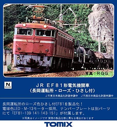 TOMIX Nゲージ JR EF81形電気機関車 長岡運転所 ローズ ひさし付 7152 鉄道模型 電気機関車