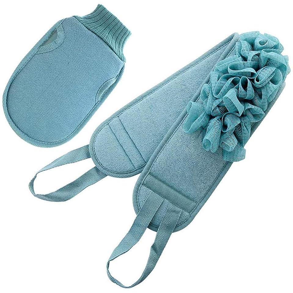 外部ブレース会社1 あかすり 垢すりタオル両面用 ベルト角質除去 血行促進 ボディースポンジ シャワーブラシ 男女兼用 ブルー
