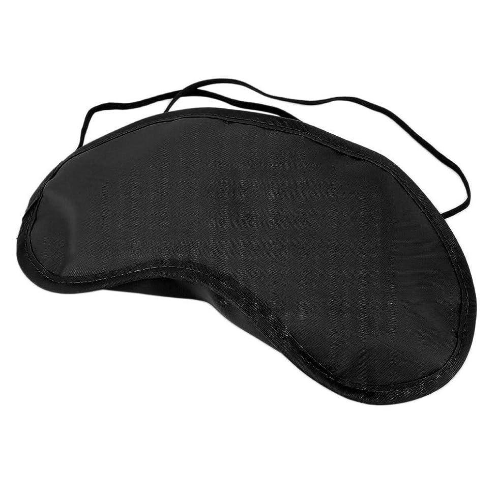 キモい美徳平方NOTE 新しい1ピース旅行アイシェード睡眠アイマスクアイカバーアイパッチ目隠し黒用男性女性寝具