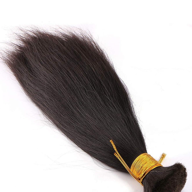 チャーター切るタイヤYrattary ブラジルストレートヘアバンドルシルキーストレート人間の髪織りエクステンションナチュラルカラー14インチ女性複合かつらレースかつらロールプレイングかつら (色 : 黒, サイズ : 14inch)