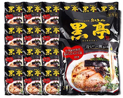 黒亭 とんこつラーメン 50食(2食袋×25袋) まとめ買い セット 焦がしにんにく油 (黒マー油)香る 昔ながらの熊本の味 行列ができる老舗 九州 ご当地ラーメン お取り寄せ