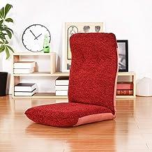 أريكة قابلة للطي من BRSL ، كراسي غرفة المعيشة للأطفال، قطعة قماش منفصلة للنوم أريكة سرير (اللون: أحمر)