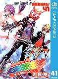 家庭教師ヒットマンREBORN! モノクロ版 41 (ジャンプコミックスDIGITAL)
