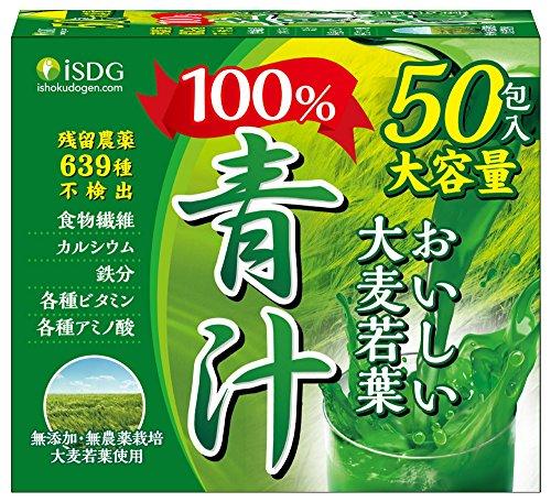 Japan Health and Beauty - Voedsel en geneeskunde cognate dot-com gerst jonge bladeren 100% groen sap 50 verpakt N *AF27*