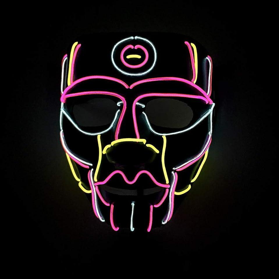 料理現代大事にするカラフル モンスター イルミネーション ハロウィン テロ LED マスク EL ワイヤー カーニバル イルミネーション マスク プロム パーティー プロップ MAG.AL