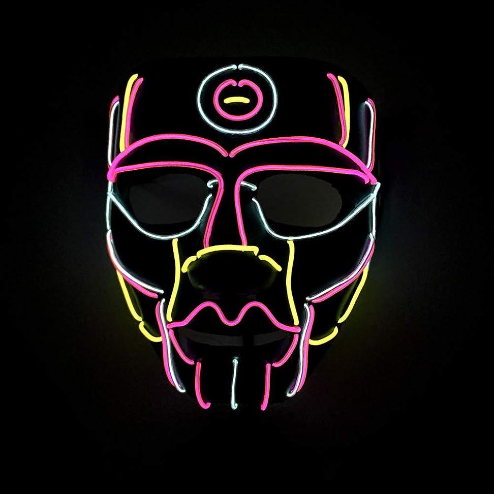 だらしない降伏ぜいたくカラフル モンスター イルミネーション ハロウィン テロ LED マスク EL ワイヤー カーニバル イルミネーション マスク プロム パーティー プロップ MAG.AL