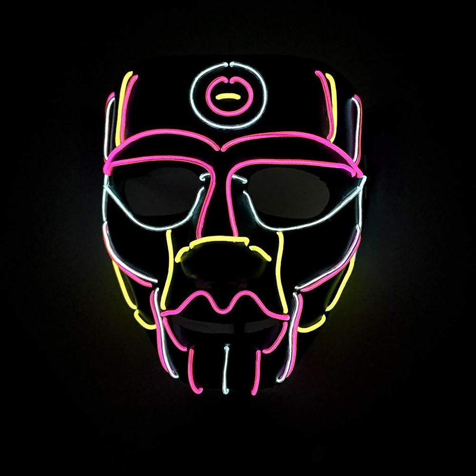 動揺させる禁止超音速カラフル モンスター イルミネーション ハロウィン テロ LED マスク EL ワイヤー カーニバル イルミネーション マスク プロム パーティー プロップ MAG.AL
