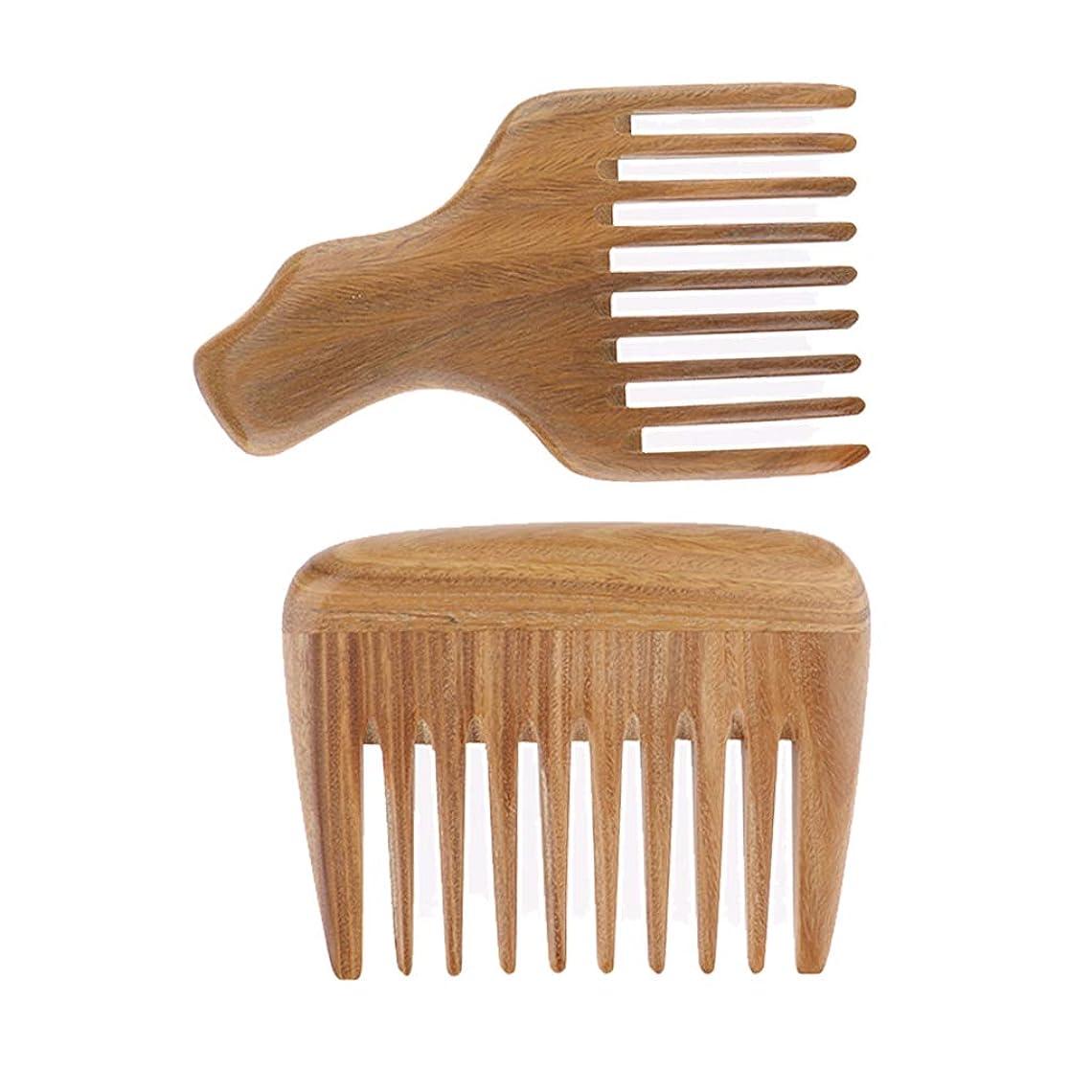 番号後者魅惑的なヘアブラシ ヘアダイコーム 櫛 ヘアコーム 木製コーム 粗い 頭皮マッサージ ツール 2個入り