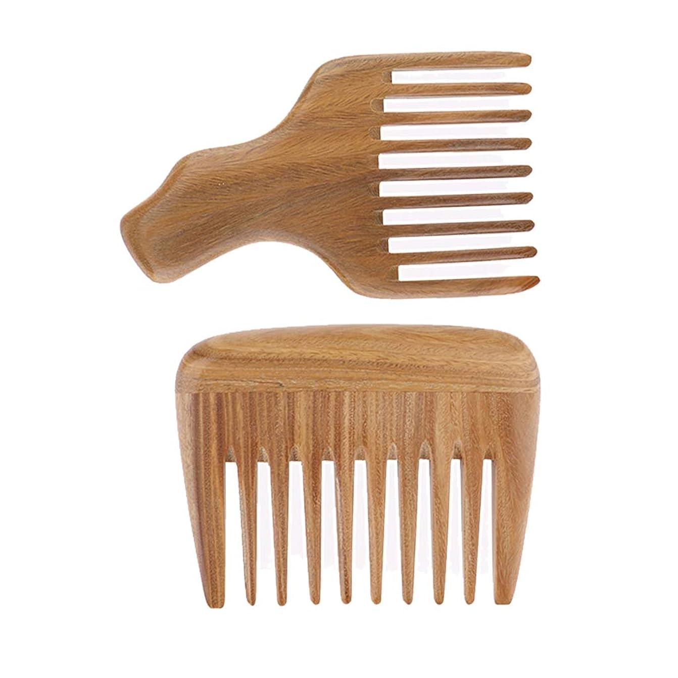 汚物傑出した無実ヘアブラシ ヘアダイコーム 櫛 ヘアコーム 木製コーム 粗い 頭皮マッサージ ツール 2個入り