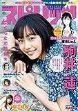 週刊ビッグコミックスピリッツ 2017年49号(2017年11月6日発売) [雑誌]